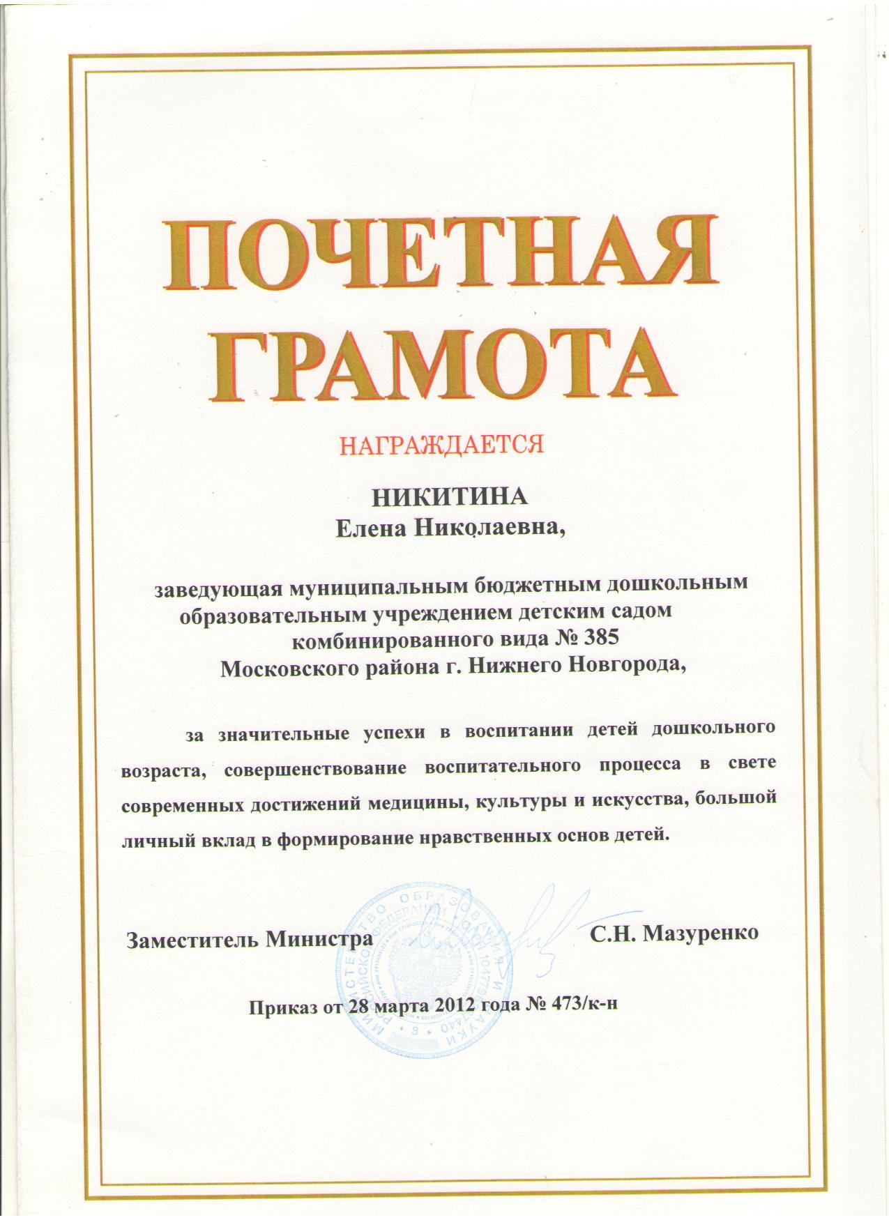 постановление 025